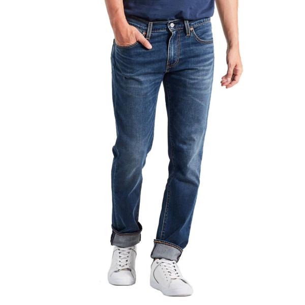 Levi's® 511™ Jeans Slim Fit - Caspian Adapt (04511-3406)