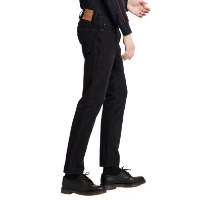 Levi's® 511™ κοτλέ Μαυρο Παντελόνι (04511-3856)
