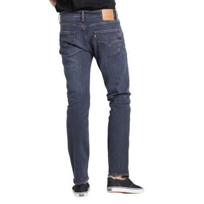 Levi's® 511™ Jeans Men Slim - Ivy Adv (04511-3982)