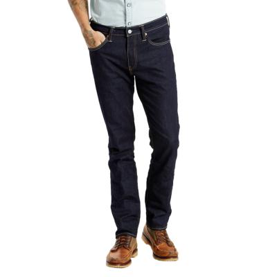 Levi's® 511™ Jeans Slim Fit - Rock Cod (04511-1786)