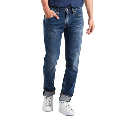Levi's® 511™ Jeans Slim Fit - Caspian Adapt (04511-3406)