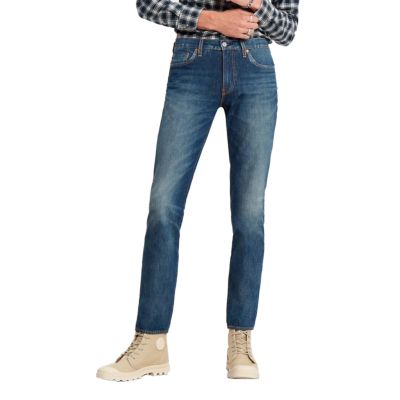 Levi's® 511™ Jeans Slim Fit - Cioccolato Cool (04511-4216)