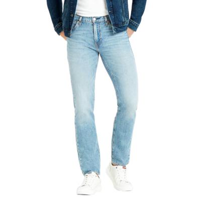 Levi's® 511™ Jeans Slim Fit - Noce Cool (04511-4211)