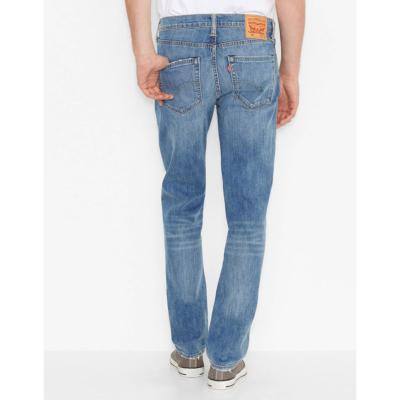Levi's® 511™ Jeans Men Slim Fit - Harbour (04511-1096)