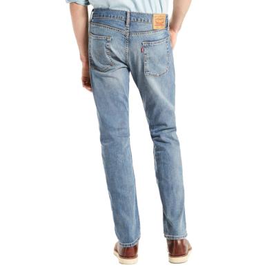 Levi's® 513™ Men Jeans Slim Straight - Bellingham (08513-0142)
