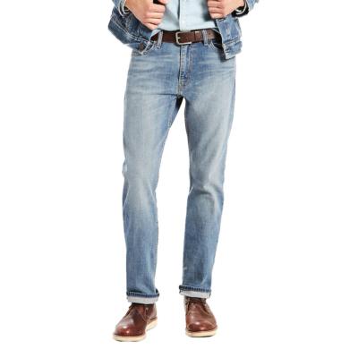 Levi's® 513™ Jeans Slim Straight - Bellingham (08513-0142)
