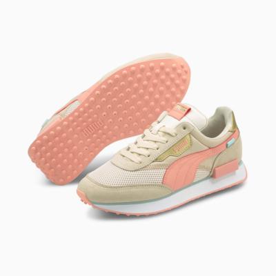 PUMA Future Rider Chrome Wn's Sneakers - Eggnog/ Apricot Blush (375081-02)