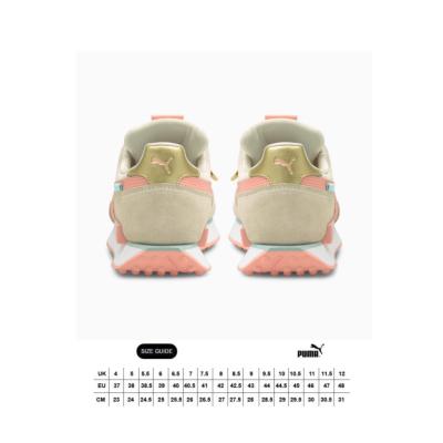 PUMA Future Rider Chrome Sneakers - Eggnog/ Apricot Blush (size guide)