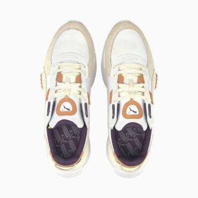 PUMA Wild Rider Αθλητικά Παπούτσια Ανδρικά - Λευκό/ Γκρι (381901-01)