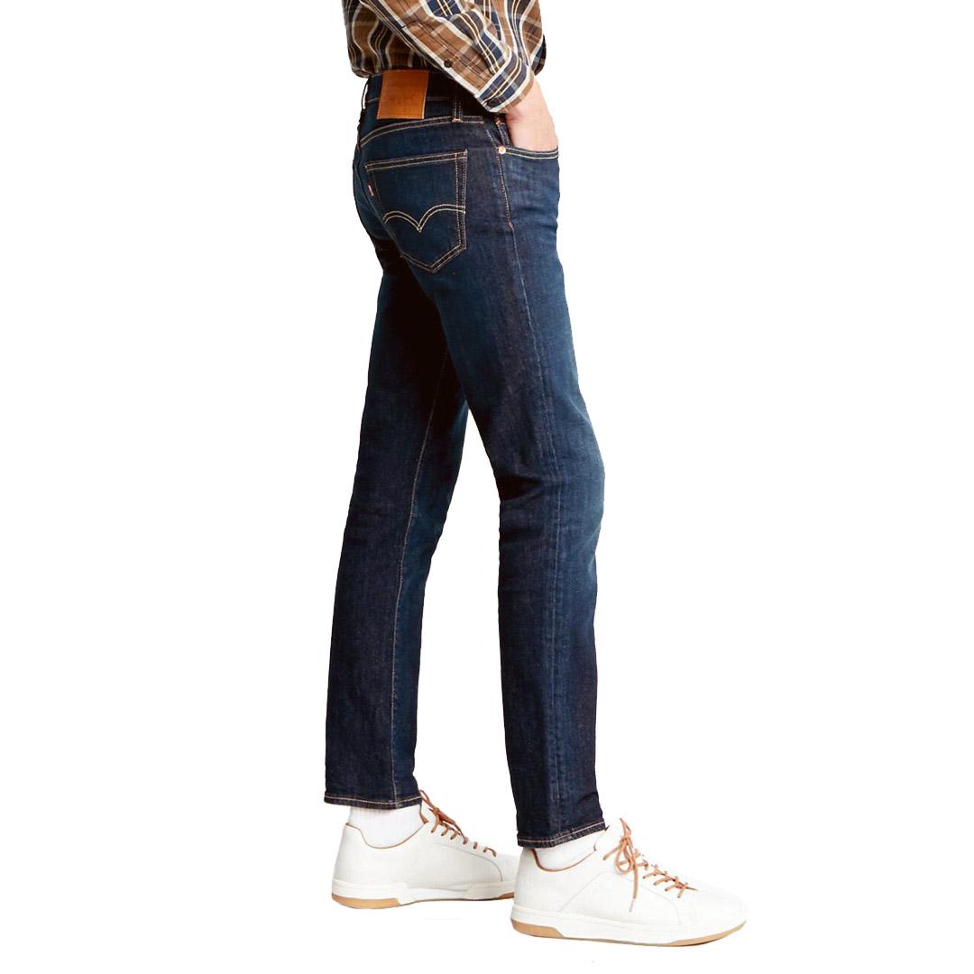 Levi's® 511™ Jeans Men Slim - Biologia Adv (04511-4102)